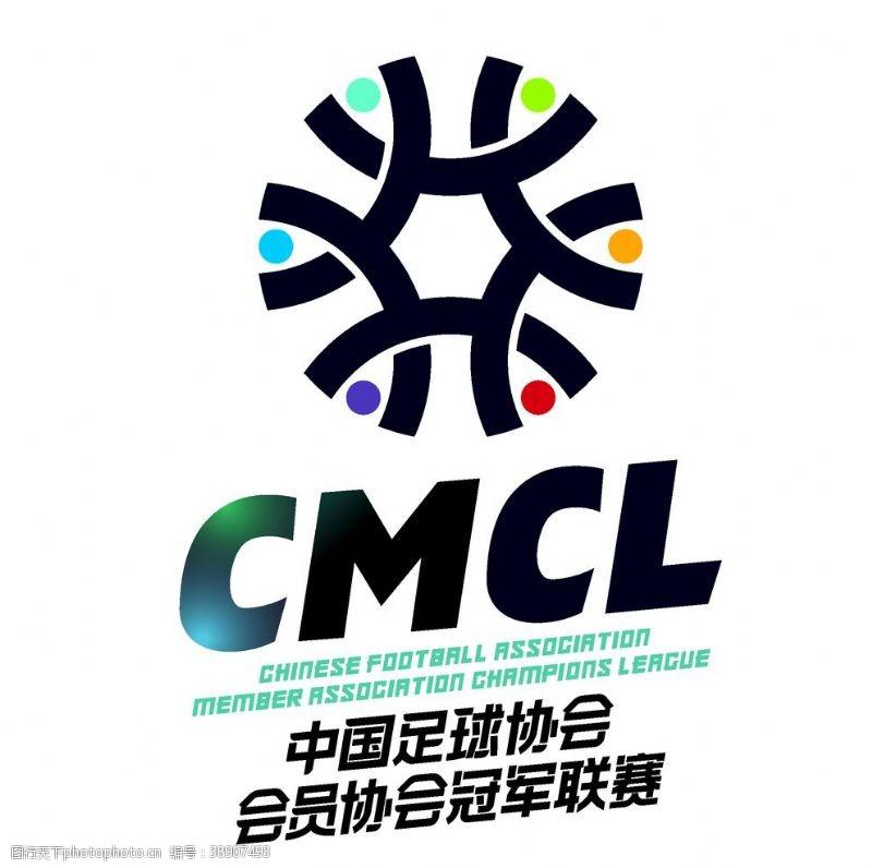 足球运动中国足协冠军联赛