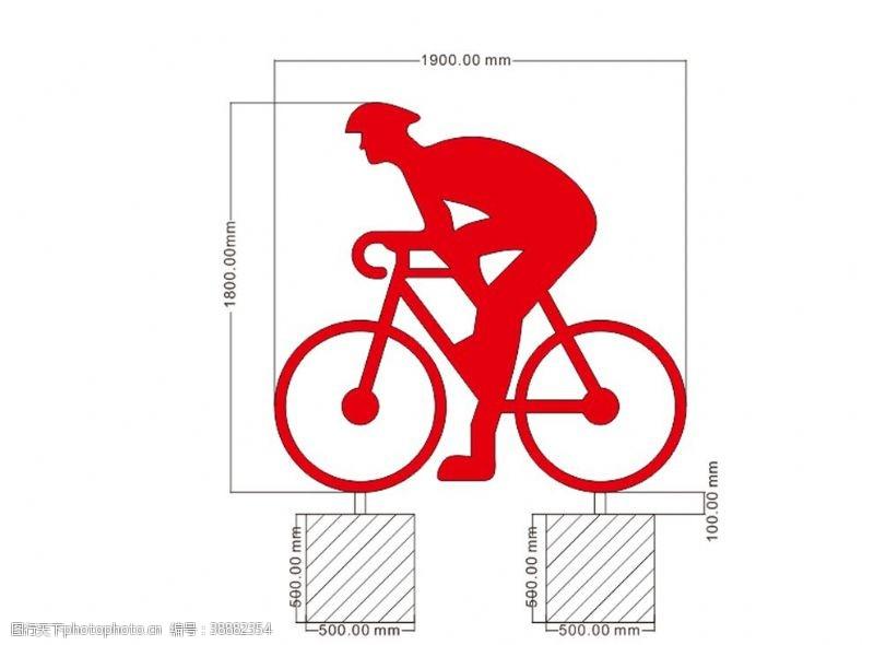 体育设计自行车雕塑