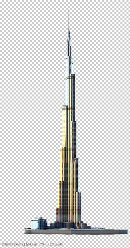 高楼迪拜塔