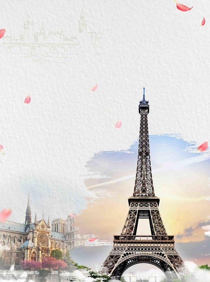 旅游展板法国游