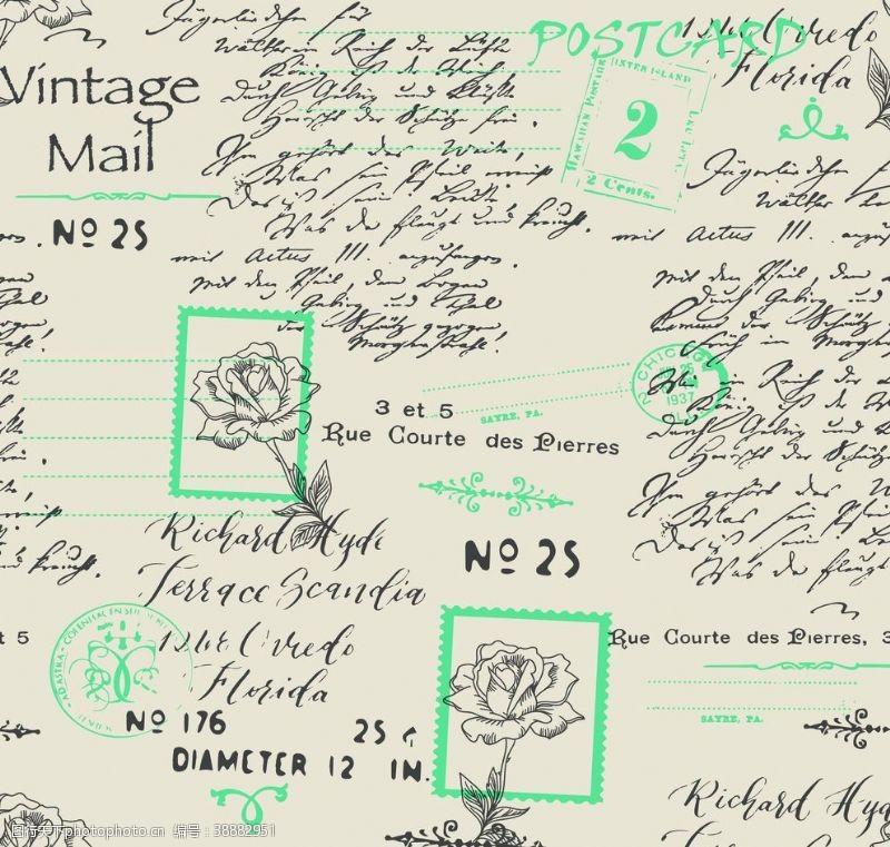 复古邮票报纸