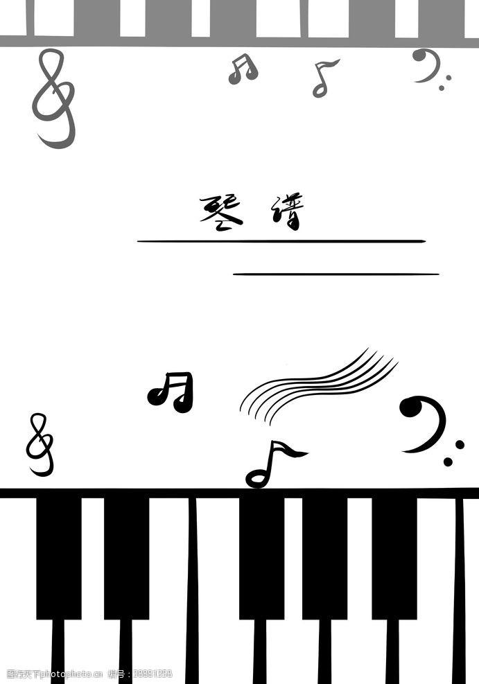 手绘壁纸 钢琴图片