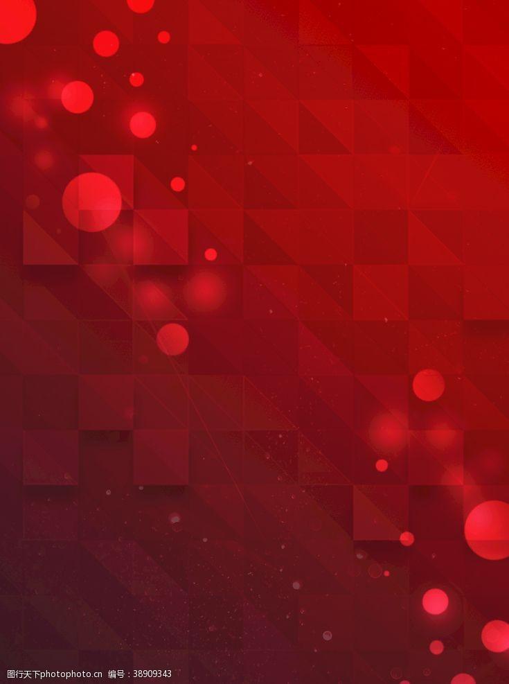 spa护理红色海报水滴底图美容展架