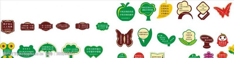 企业logo标志 花草牌图片