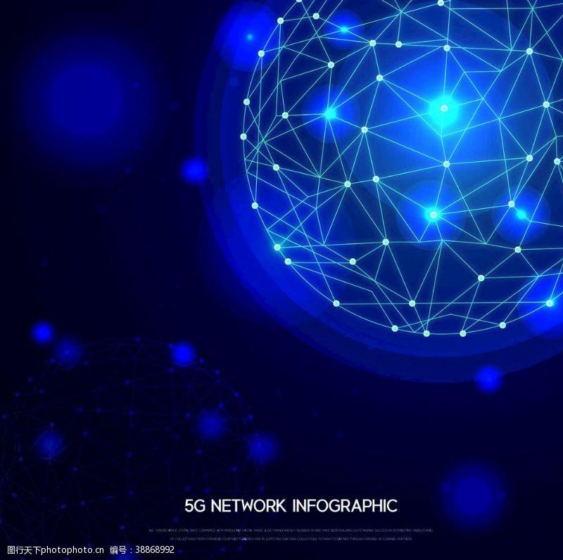 互联网海报互联网背景
