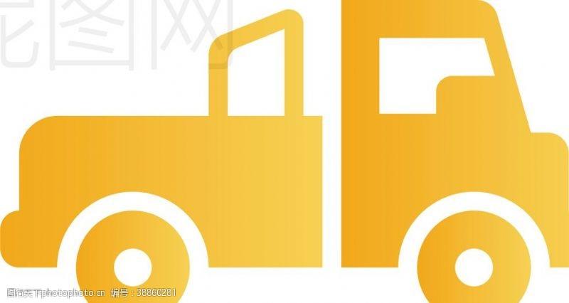 欧美设计货车