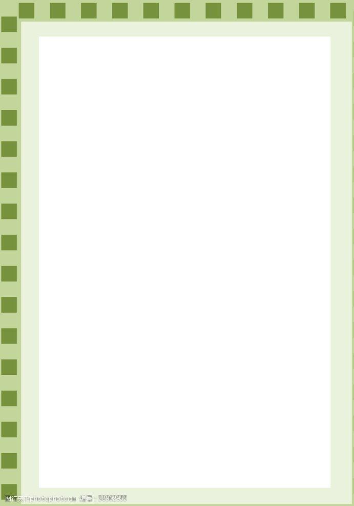 绿色条纹相间方框边框底纹背景