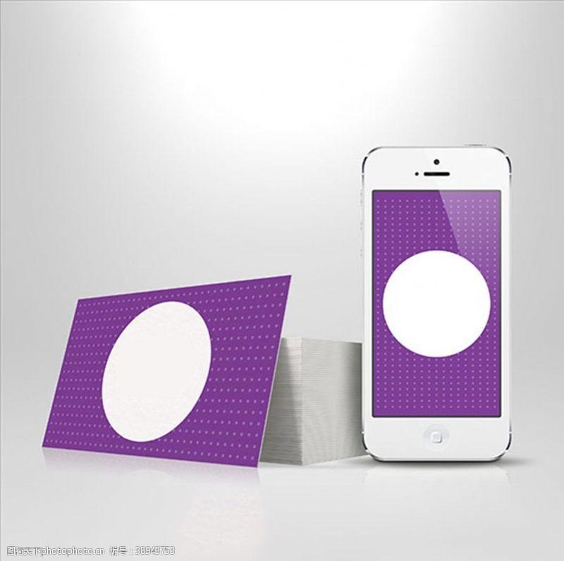 应用效果图 名片与手机样机图片