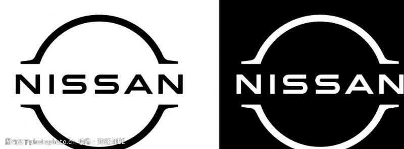 企业logo标志 Nissan2020日产图片