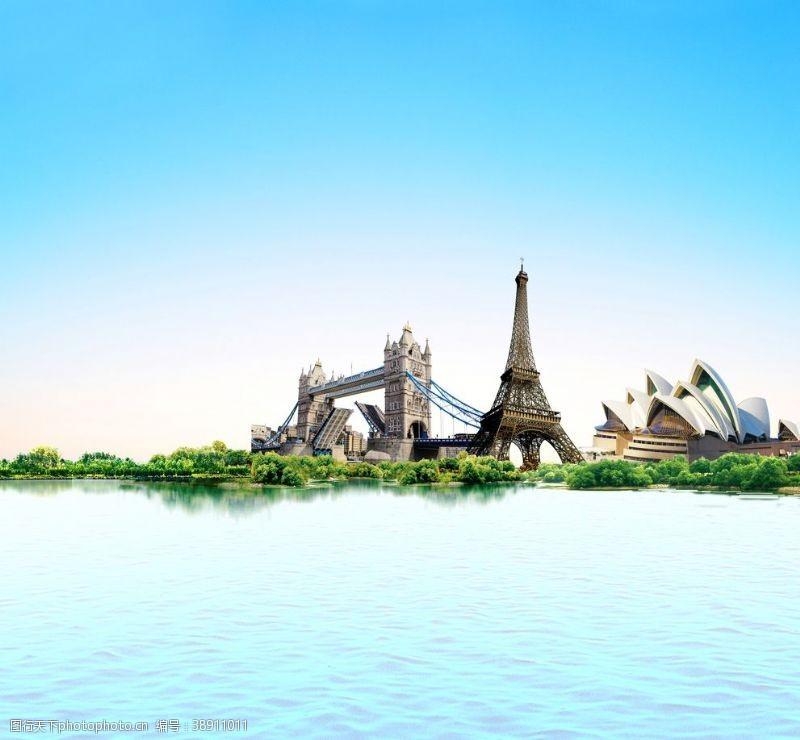 法国欧洲建筑