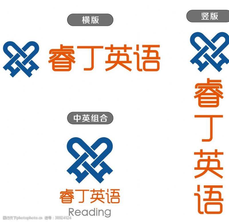 企业logo标志 睿丁英语logo图片
