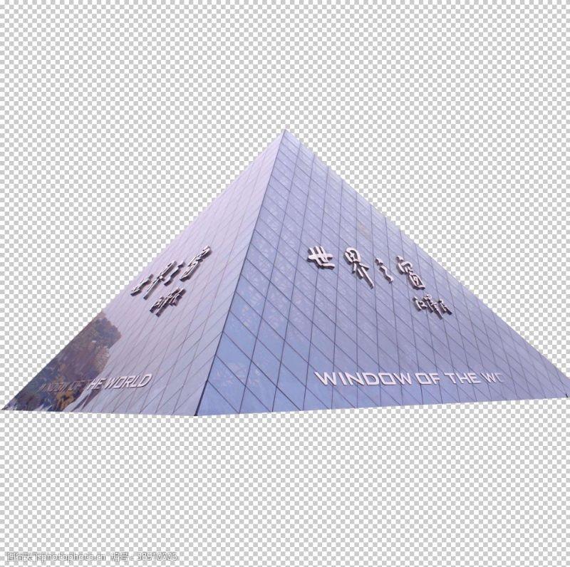 高楼世界之窗
