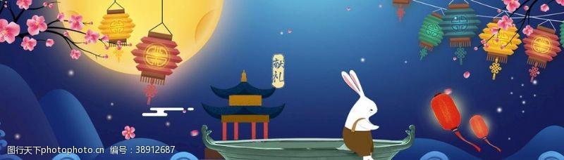 海报设计淘宝天猫中秋节蓝色手绘风背景