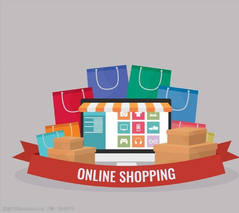 网上购物概念图片