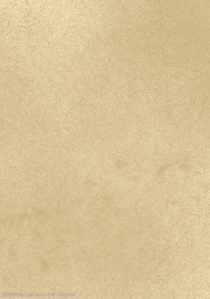 纸张肌理黄色宣纸纸质