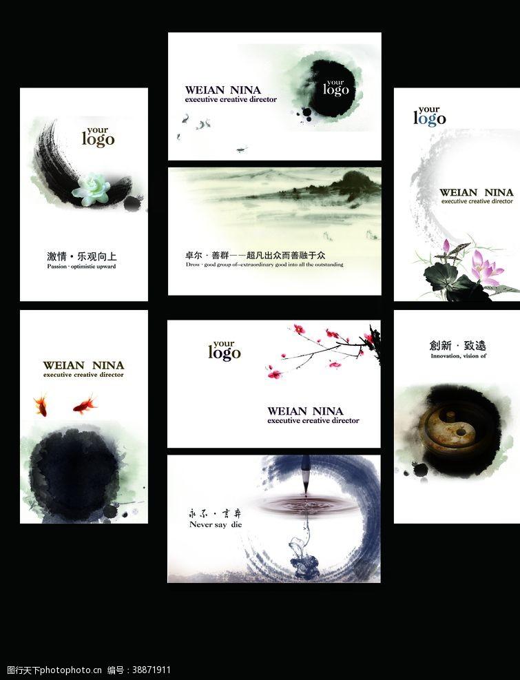 茶馆名片中国风名片