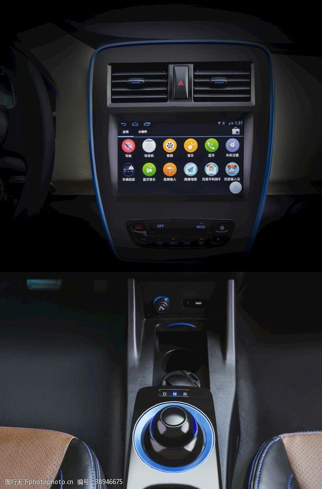 变速器 概念汽车图片