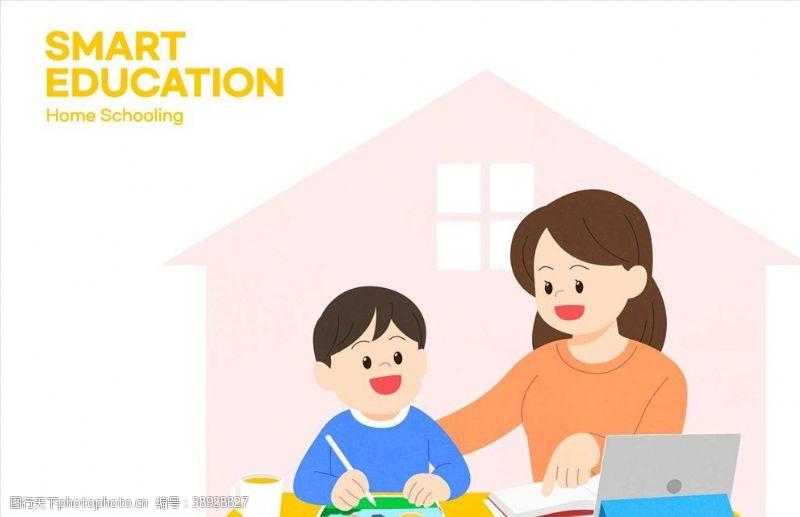 生活人物 在家学习图片
