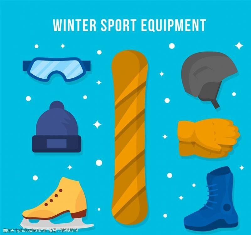 冬季运动装备图片