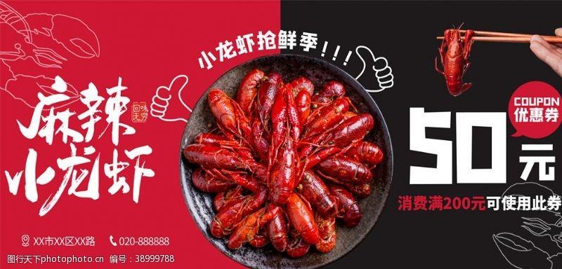 撸起 烧烤店海报图片