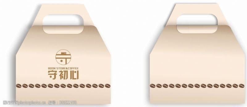 包装盒效果图 甜点包装盒图片