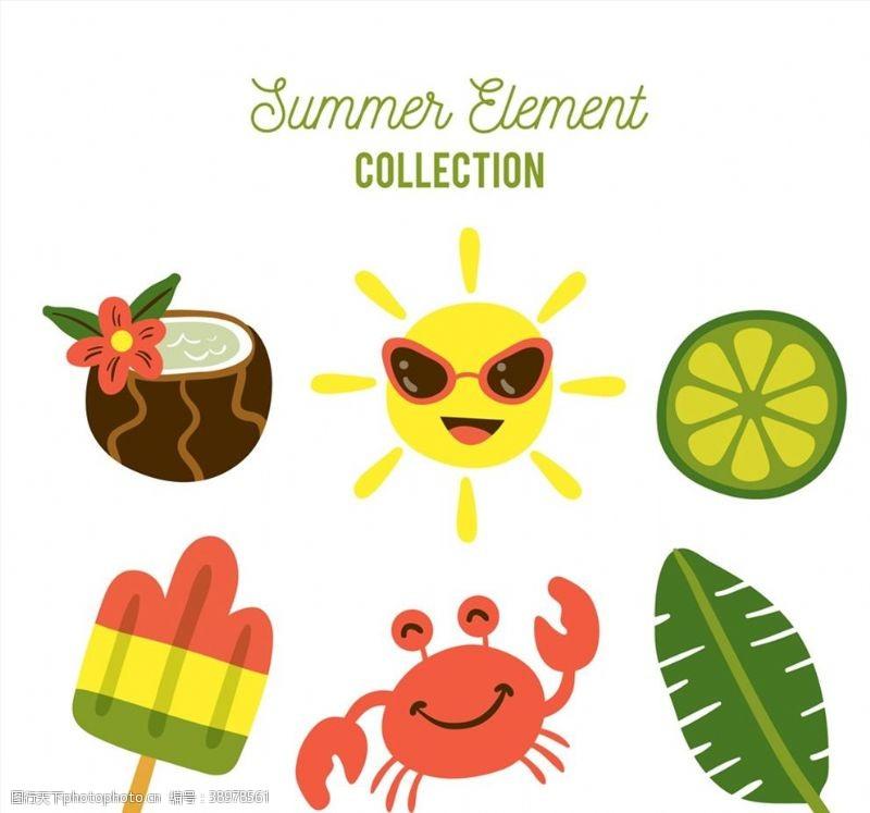 彩色夏季元素图片
