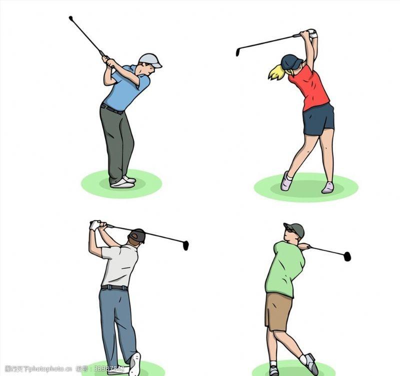 高尔夫球人物图片