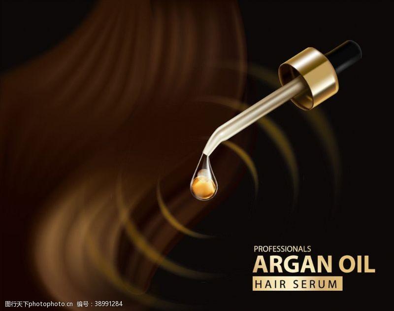 洗发水海报图片