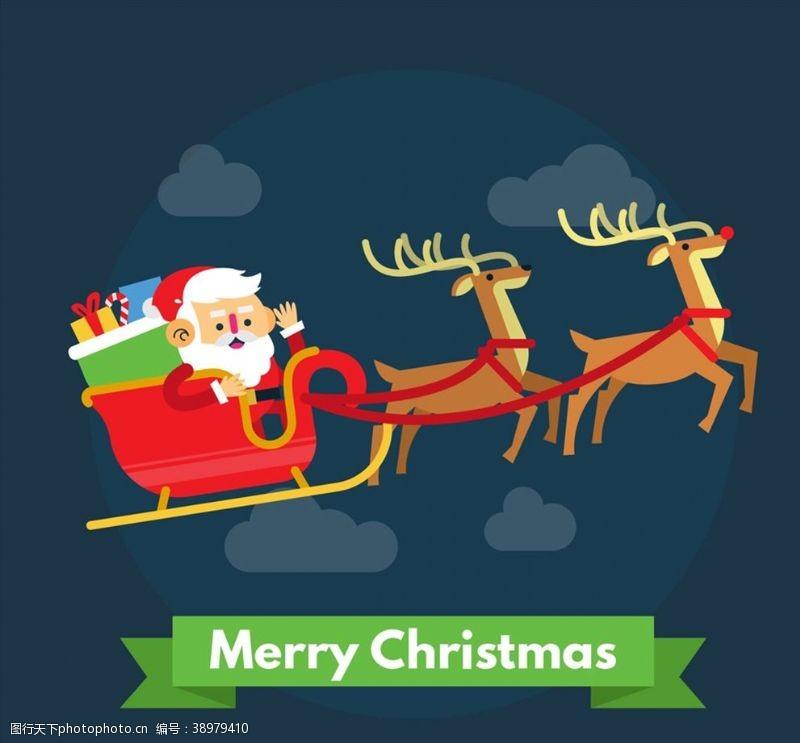 雪橇上的圣诞老人图片