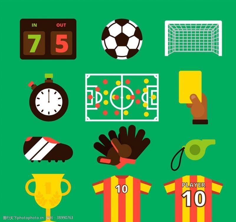 记分 足球元素图标图片