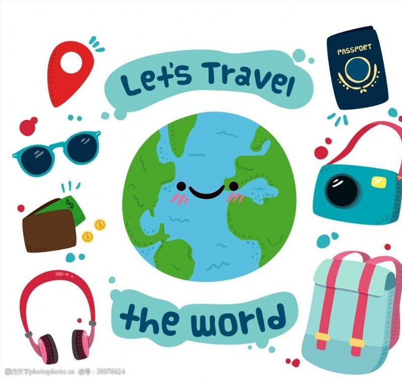 太阳眼镜 可爱环球旅行元素图片