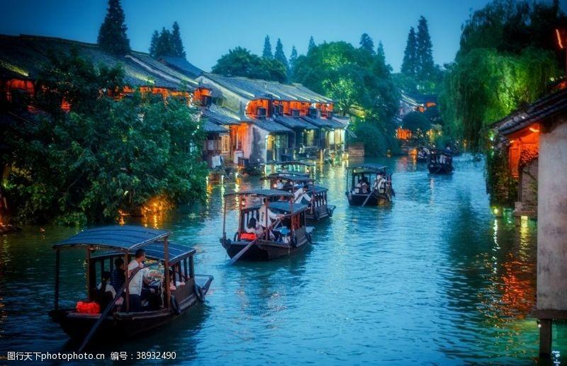 江南水乡 乌镇风景图片