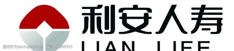 利安人寿标志图片