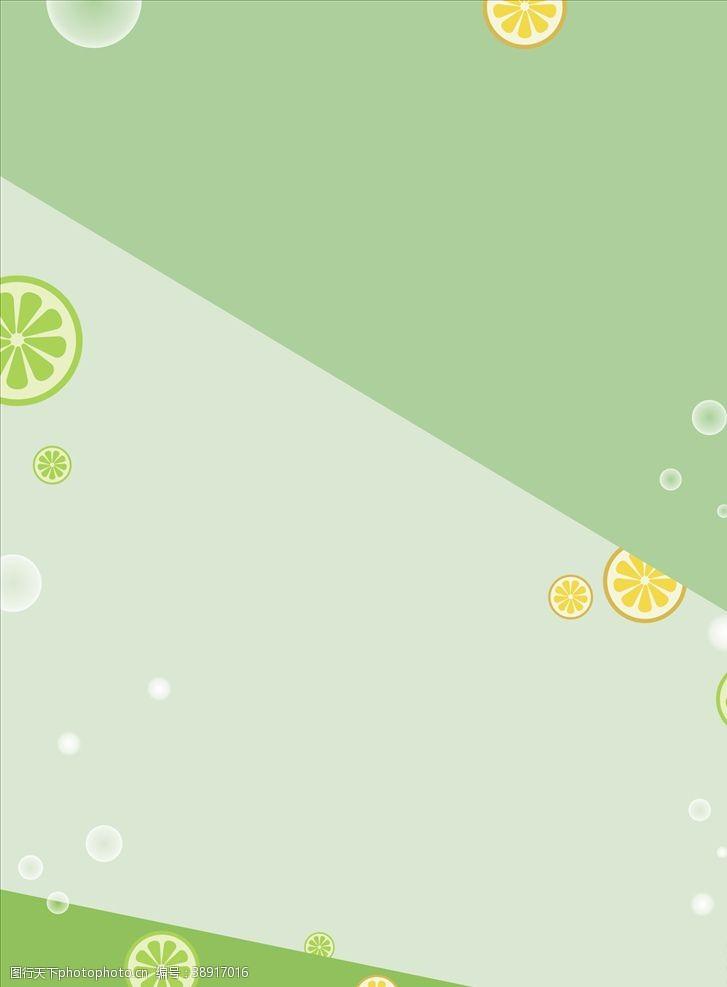 显眼 绿色小清新背景素材图片