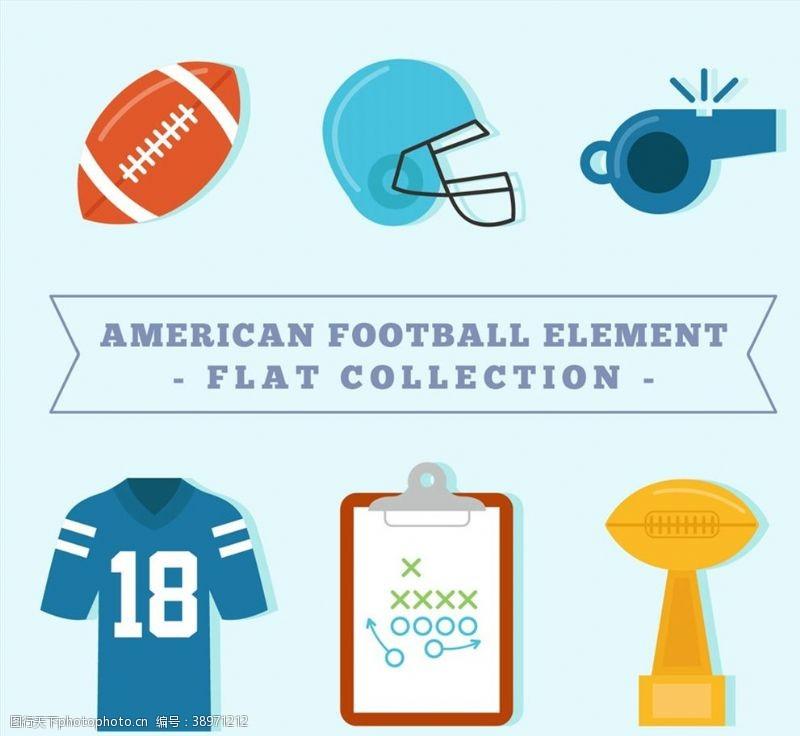 足球运动 美式足球元素图片