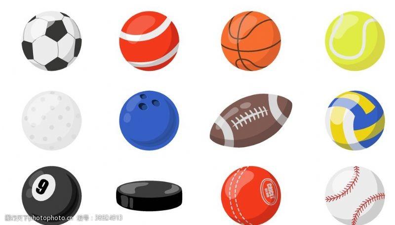 打球 球类运动图片