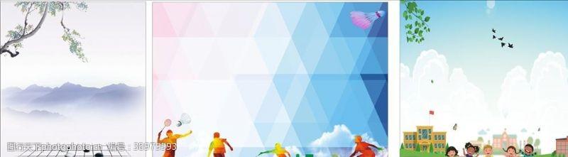 体育设计 学校展板图片
