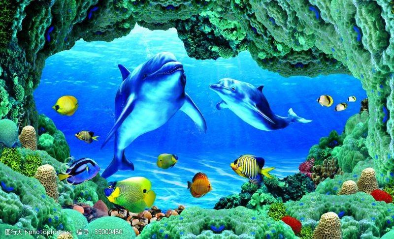 立体画 海底世界图片