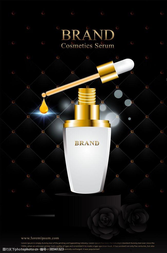 化妆品吊旗 化妆品广告图片