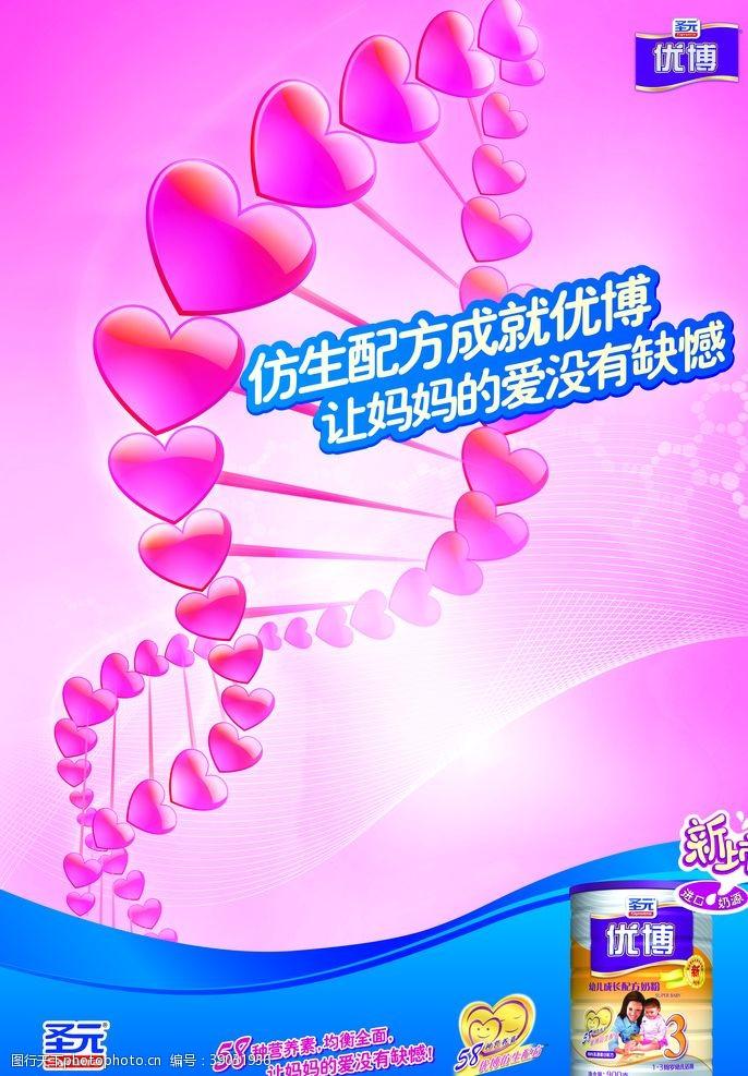 高钙奶 奶粉图片