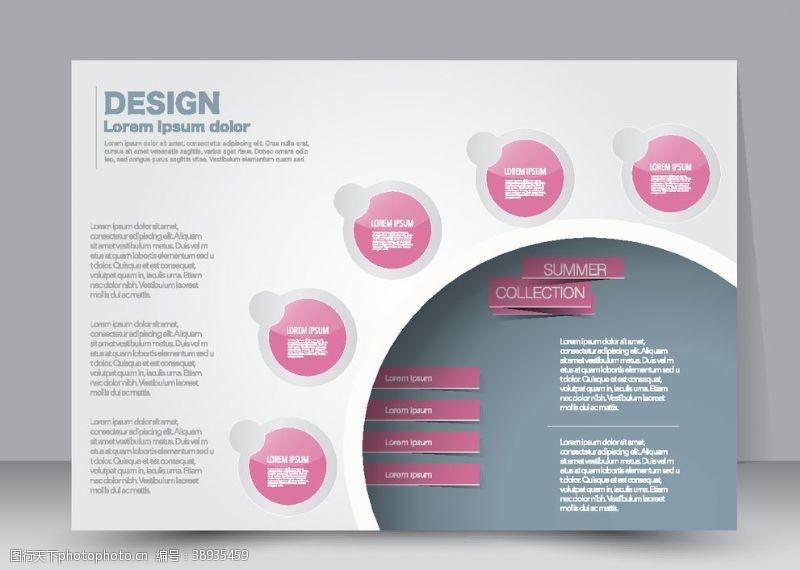 封面设计 三折页模板图片