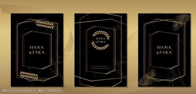 商业封面 时尚画册封面图片