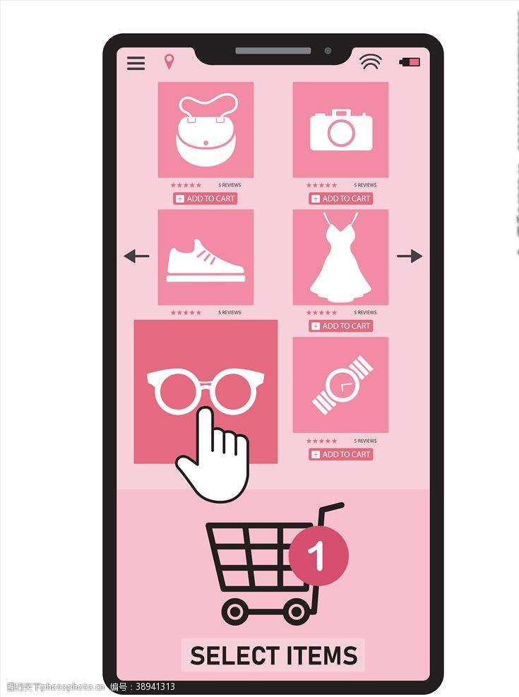 转账 手机购物图片