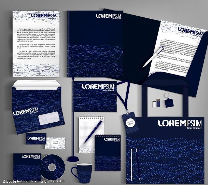 识别系统 VI企业形象设计图片