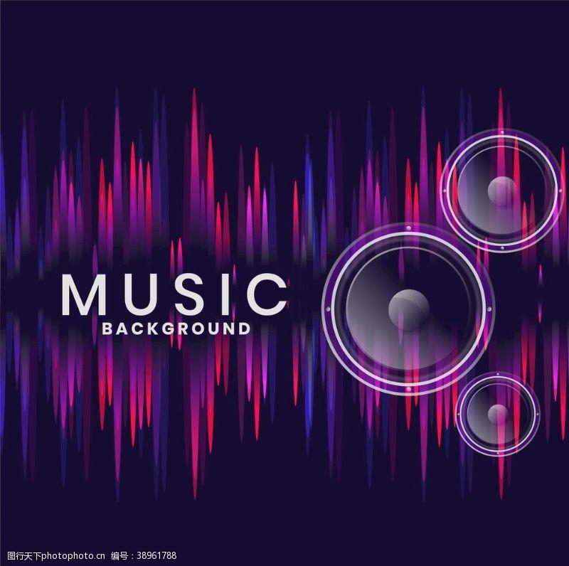 矢量音符 音乐MUSIC图片