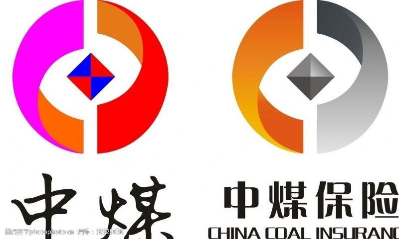 企业logo标志 中煤保险标识煤炭图片