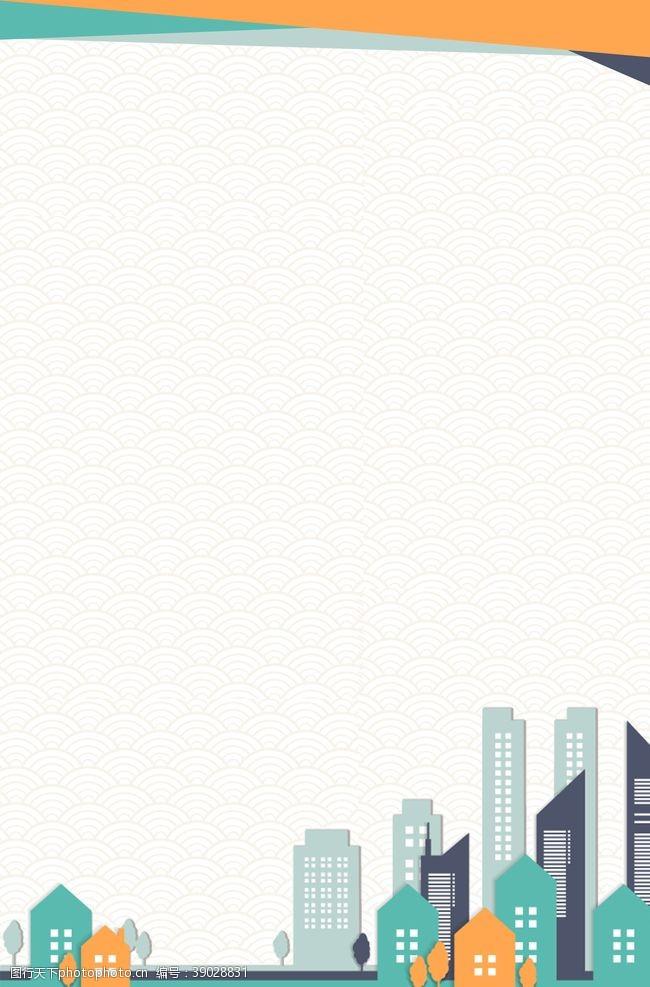 城市交通 扁平文明城市礼让交通安全海报宣图片