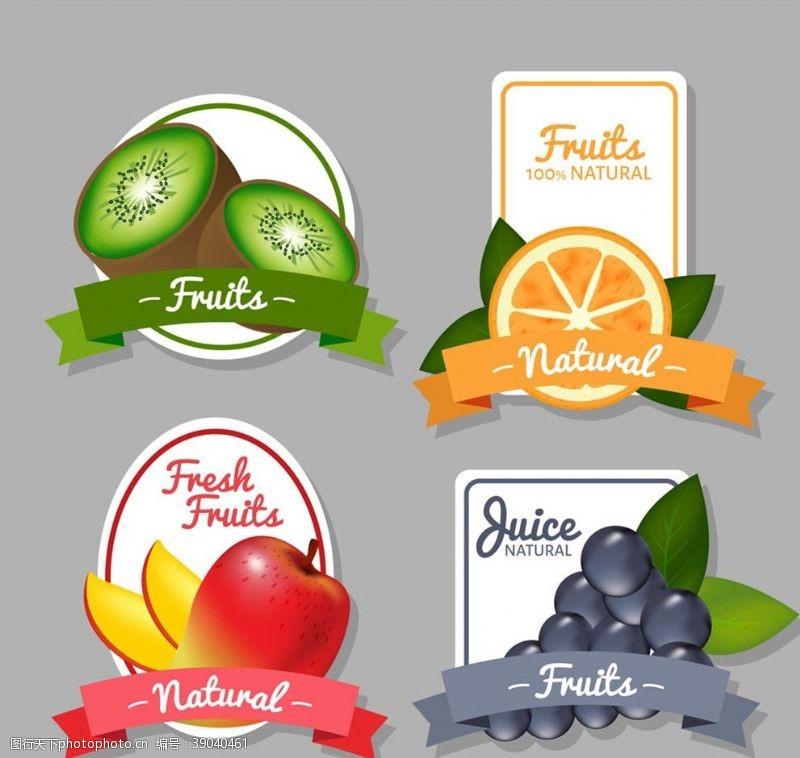 彩色水果标签图片