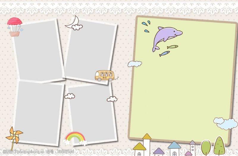 儿童相册设计模板图片