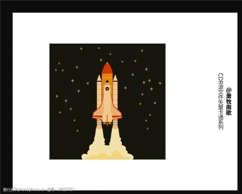 动漫动画 火箭飞船CDR矢量图图片